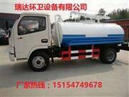 山西省晋城市3吨三轮吸粪车真空泵多少钱