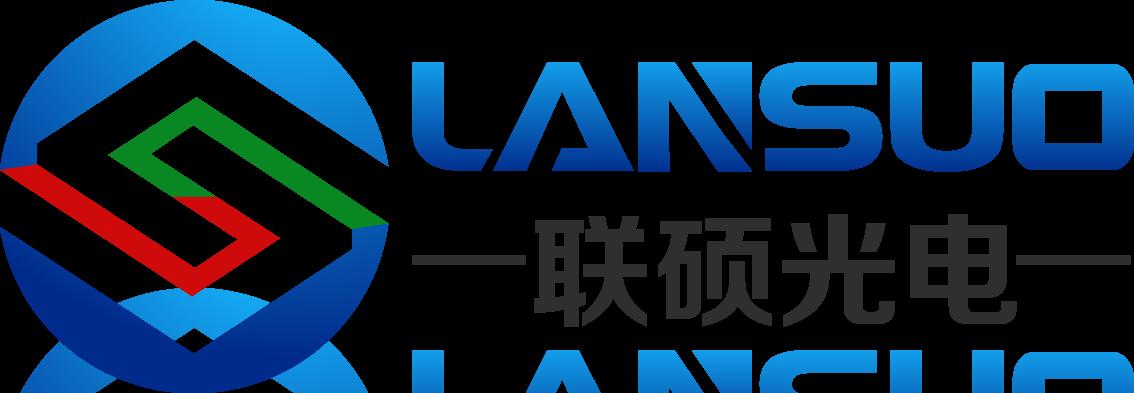 深圳市聯碩光電有限公司