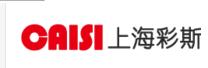 上海彩斯机电设备有限公司