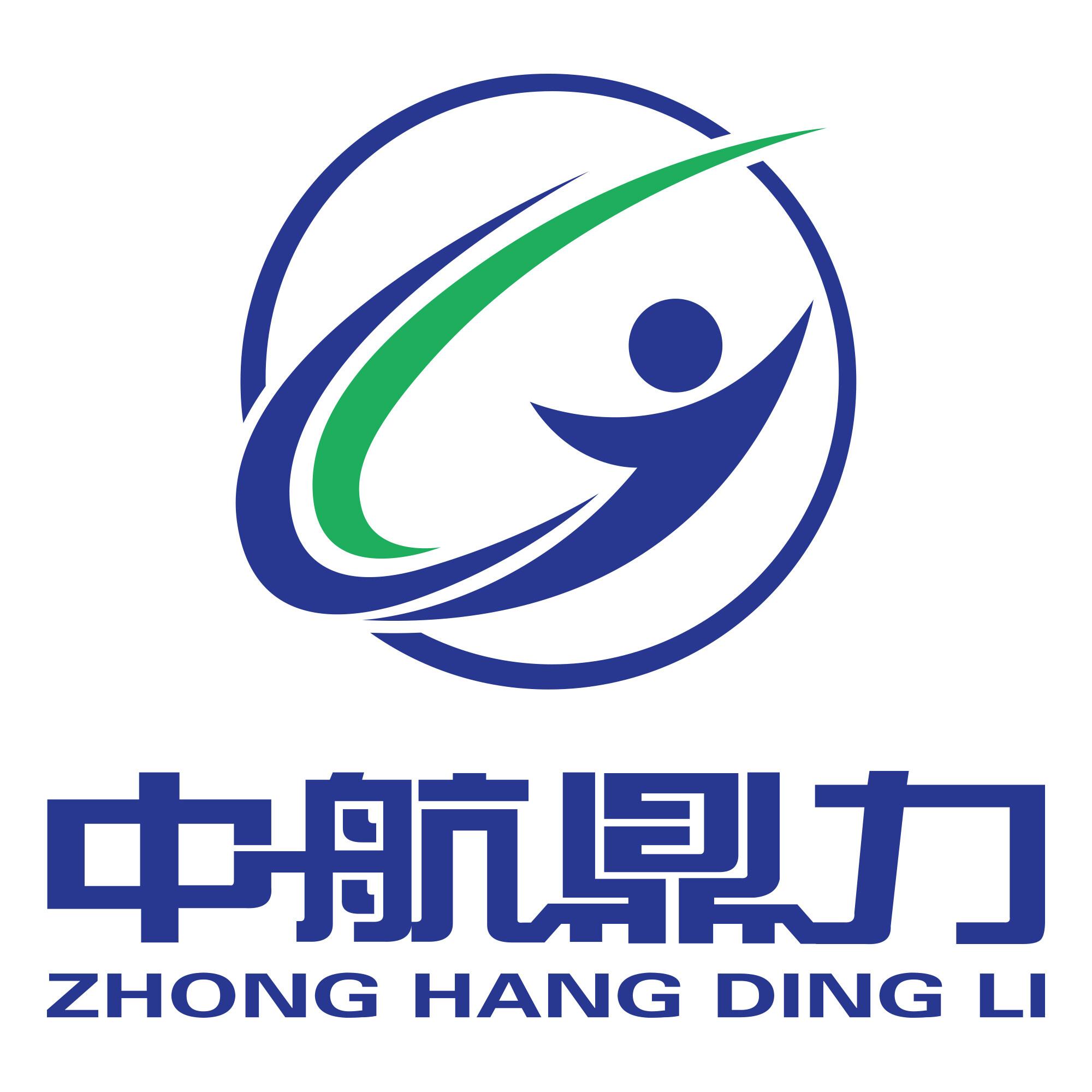 北京中航鼎力仪器设备有限公司