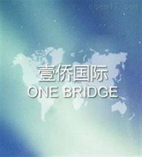 上海壹僑國際貿易有限公司
