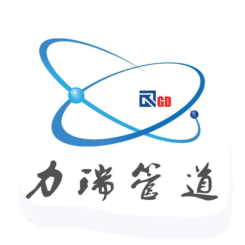 365足球app_官网下载力瑞管道设备有限公司