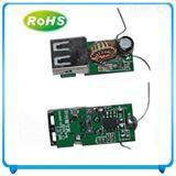 RH8605+FP6601Q 车充快充QC3.0 DEMO版测试