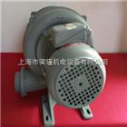 HTB75-104热能设备专用透浦式多段式鼓风机