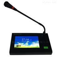 综合管廊广播对讲系统IP对讲管理主机