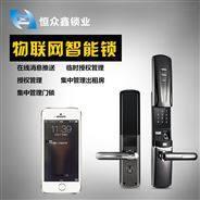 E91物联网智能锁 指纹锁 密码锁 恒众鑫锁业