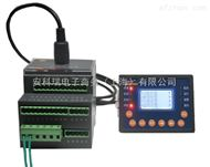 ARD综合电动机保护器起动方式