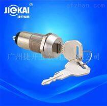 JK219环保电子锁 电源锁 电动车钥匙