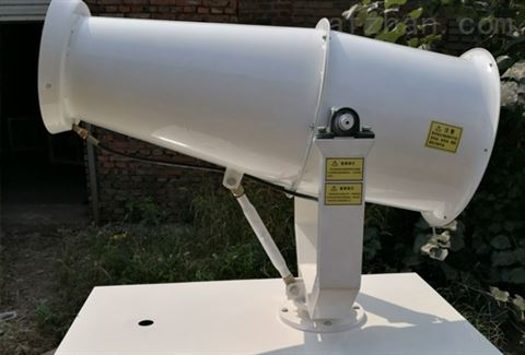兰州粉尘在线监测系统方案书