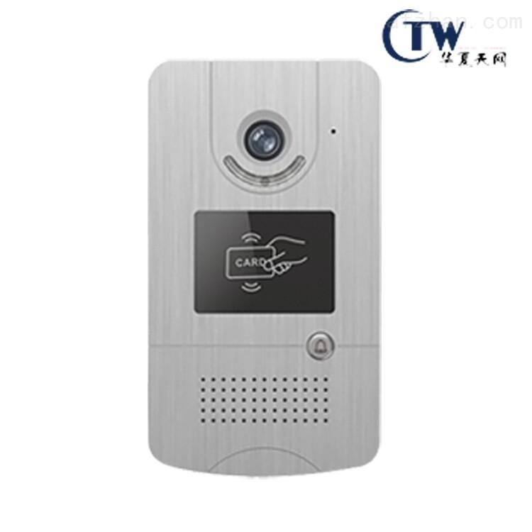 FV983A-智能楼宇对讲门口分机 别墅门口机