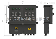 非标定做BXM8050系列防爆防腐配电箱