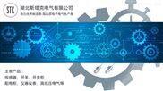 工业无线遥控器STK-DATC/36R
