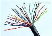 HYA53市內通信電纜報價