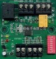 智能燈光報警聯動控制器