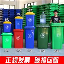 河南濮阳塑料分类垃圾桶厂家