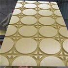 质优免回填干式地暖板