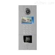 FV982L43-智能楼宇对讲系统数字可视对讲门口机云对讲
