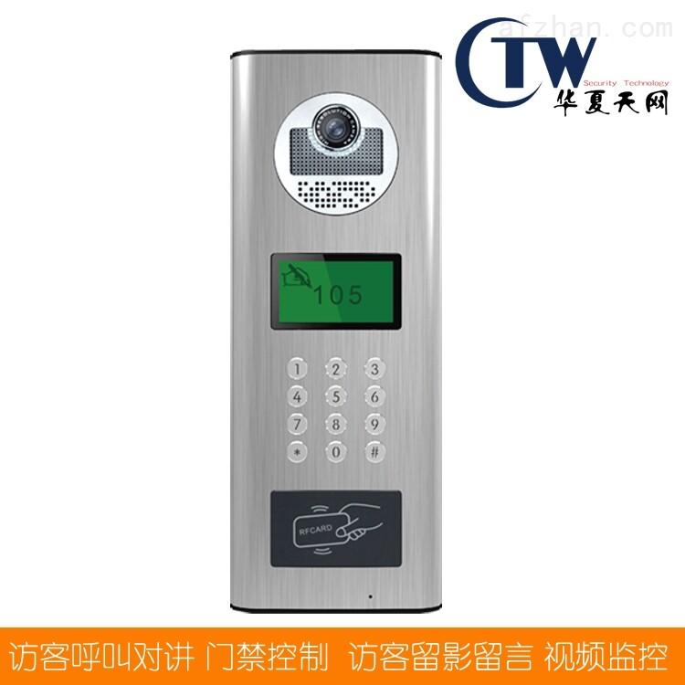 TW980AD28-可视对讲门口机2.8寸IC卡门禁哪里有