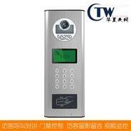 可視對講門口機2.8寸IC卡門禁