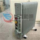 青藏BDR-2.5KW/13P防爆电热油汀