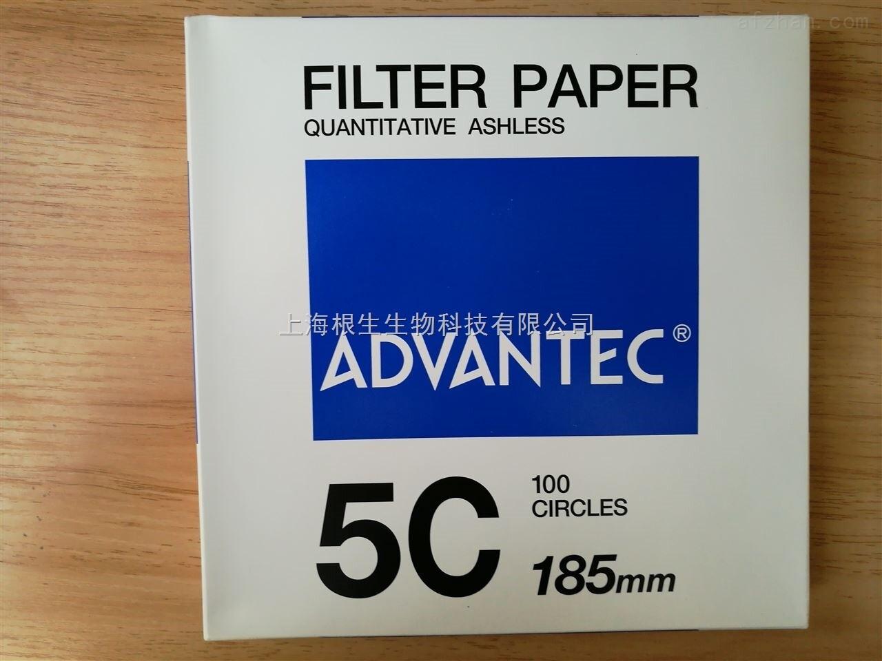 东洋ADVANTEC定量滤纸5C-185mm直径