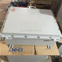 IP65粉尘防爆接线箱 防爆箱厂家