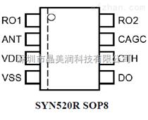 小体积超外差接收芯片SYN520 SOP-8