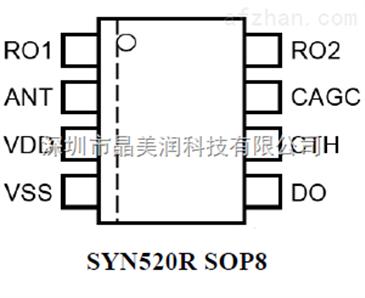 电路 电路图 电子 原理图 365_298
