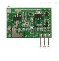 供应超大功率 远距离发射模块TXD1