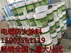 重庆25kg电缆防火涂料价格,每公斤用量多少