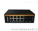TBC-GF2729-D20-千兆非管理型冗余以太网交换机