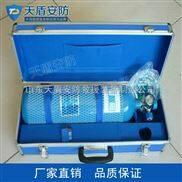 正压呼吸器氧气瓶,天盾呼吸气瓶价格