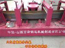 工字钢地铁 矿洞支护液压弯弧机