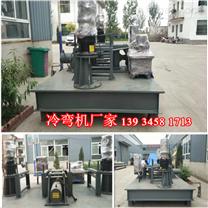 湘潭县250H型钢液压弯弧机图片