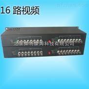 16視頻光端機