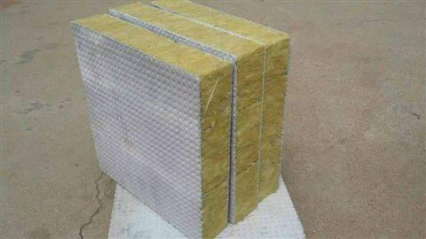 外墙保温专用岩棉板3公分出厂价格