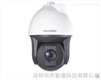 海康深眸200万防抖红外AR鹰眼球机摄像机