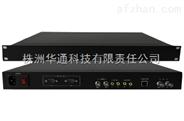 視音頻雙向高清編解碼器設備