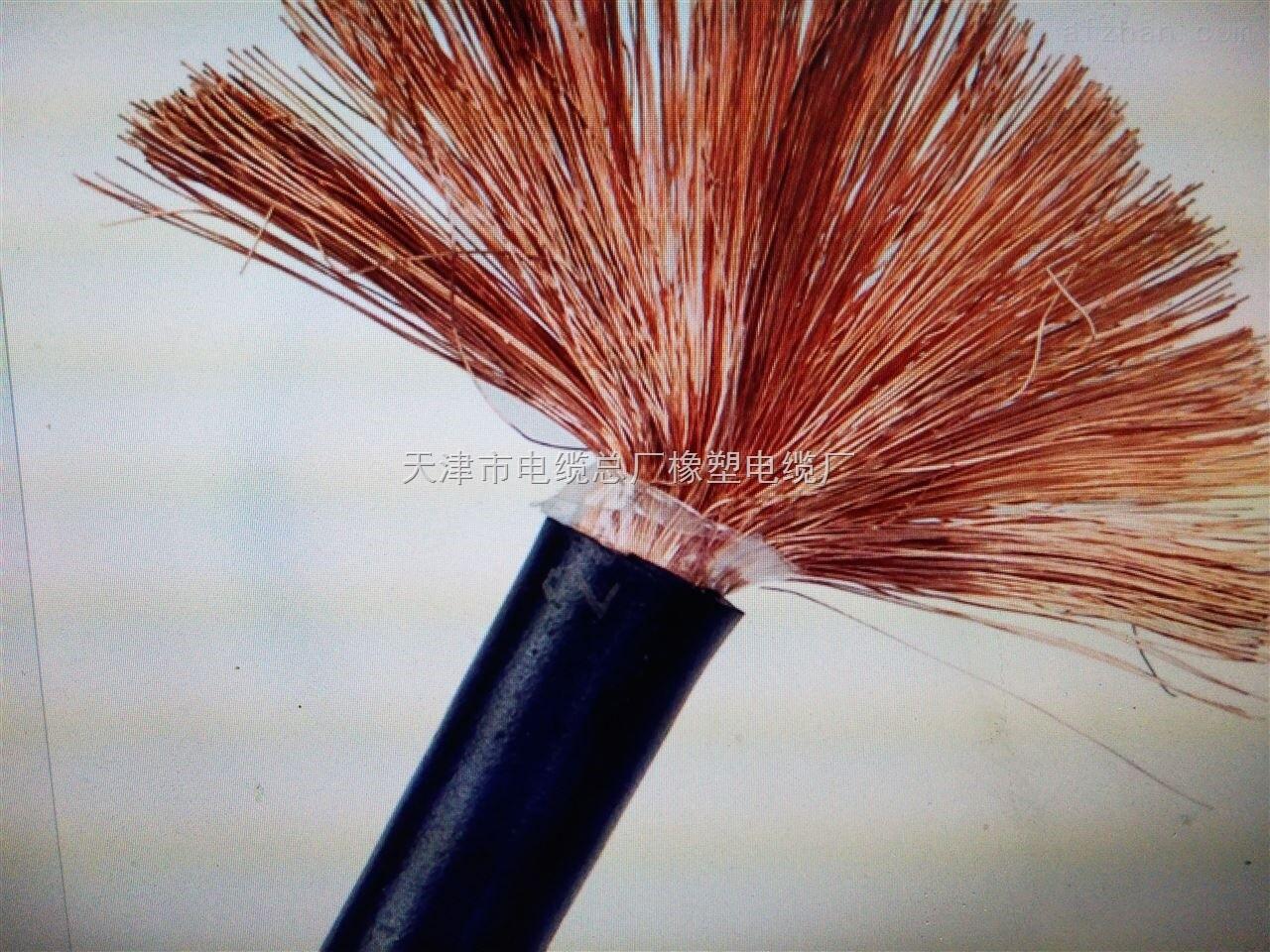 BXR橡铜电缆