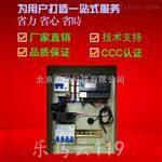 樂鳥北京智慧用電系統廠家哪家比較好