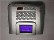 信阳校园消费刷卡机 周口餐饮刷卡收费机