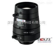 Computar紅外鏡頭T5Z8513CS-IR