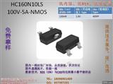 N沟道贴片MOS管100V4A 4N10 SOT23-3