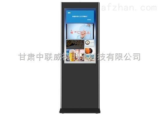 42寸立柜式LCD广告屏-兰州大屏幕显示系统