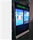 供应42-55寸左右双屏双系统触摸广告一体机
