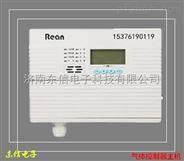 RBK-6000-ZL1N气体报警控制器