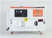 消防车用12kw柴油发电机