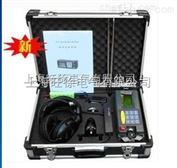 广州WN-8000型地下管道超声泄漏测试仪