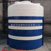 10吨pe外加剂储罐10吨工地外加剂储存罐批发