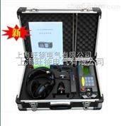 成都特价供应WN-6000型漏水检测仪